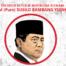 Cover Infografis Presiden RI Kelima Jenderal (Purn) Susilo Bambang Yudhoyono jasa infografis tokopresentasi-03-03-06-06